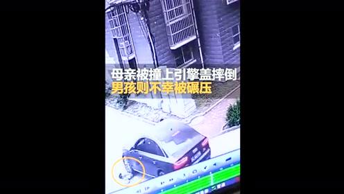 女子驾驶奥迪撞倒男童并连续2次辗轧,监控拍下惊悚一幕