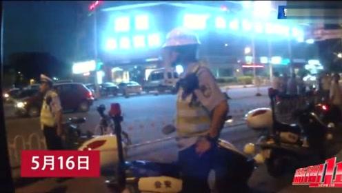 假警察遇上真警察,不仅是尴尬了,还被依法行政拘留