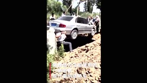 河北保定一村民去世后用轿车当棺材下葬