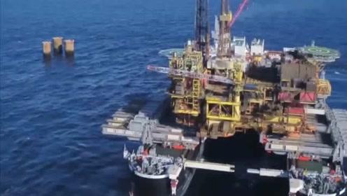 深海中石油台是如何拆除的,看完大开眼界