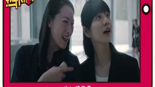 《上海女子图鉴》这才是正确的日剧翻拍方式嘛