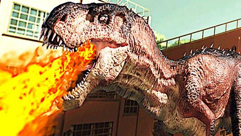 屌德斯解说 模拟霸王龙 见过会吐火的霸王龙吗?