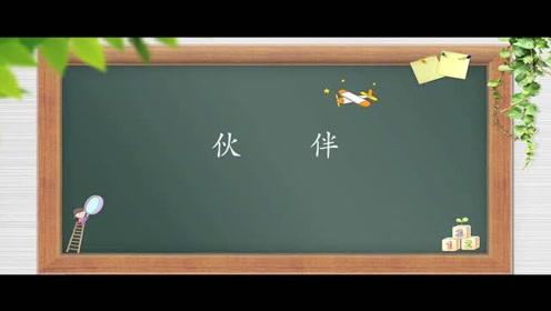 伙伴—中国海洋大学工程学院2018毕业主题曲