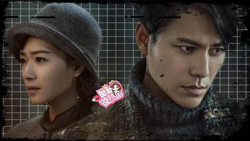 《脱身》陈坤vs万茜:男女搭配干活不累!哪对星座最配爱情事业两不误