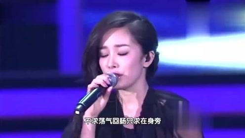 杨幂《爱的供养》唱的真不错 超级好听