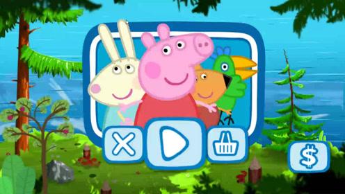 小猪佩奇亲子游戏粉红猪小妹过河ep2