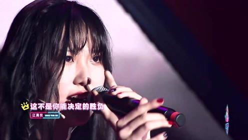 SNH48 00后翻唱华晨宇《齐天》,开口就跪了!