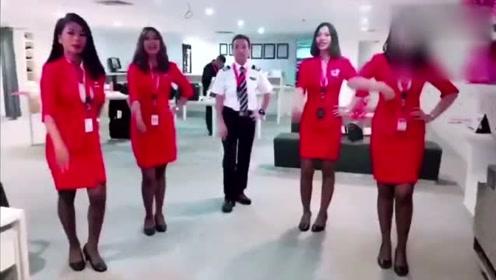 空姐机场齐跳《海草舞》太美了,路人纷纷驻足观看