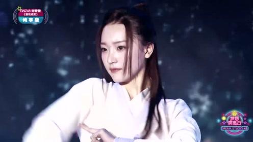 谢蕾蕾古风舞演绎鞠婧祎《落花成泥》