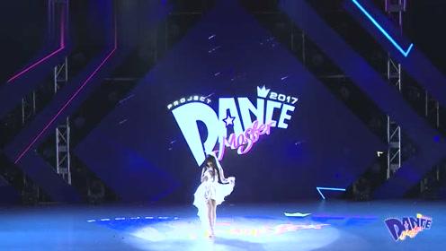 亚洲宅舞大赛欣小萌演绎《地球最后的告白》