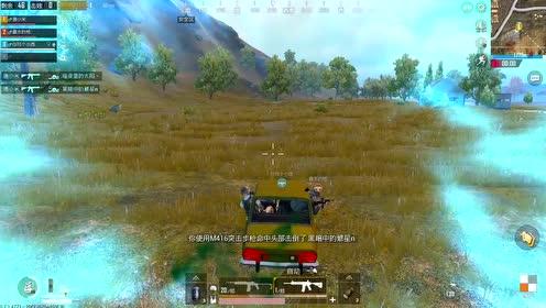 刺激战场 车上4倍击杀,有的时候运气确实比实力重要啊,哈哈