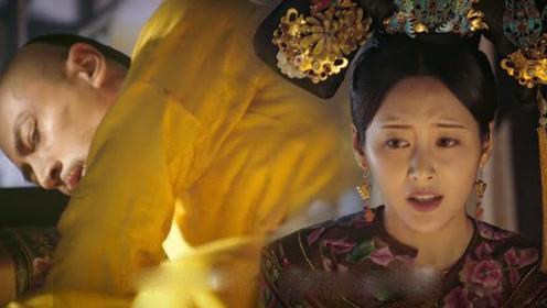 《如懿传》魏嬿婉设计皇上喝鹿血,皇上觉得丢脸将她推出去领罪