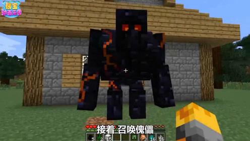 我的世界强力机器人模组 超强黑曜石傀儡一拳一个末影人