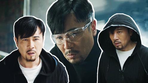 《猎毒人》吕二叔开启学霸模式,绝命毒师变身救命毒师