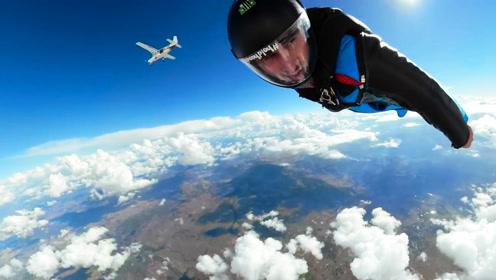 极限达人坐飞机飞上万米高空,直接跳下!地球尽收眼底!