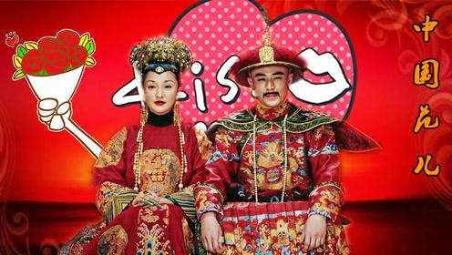 喜迎国庆!乾隆携《如懿传》全体演绎天朝大国的《中国范儿》
