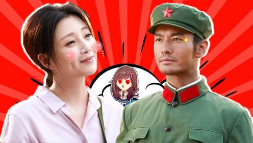 中国版太阳的后裔《你迟到的许多年》直男钢铁侠黄晓明热血创业