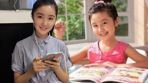 那个曾被称为点读机女孩 现长大了比小时候还美