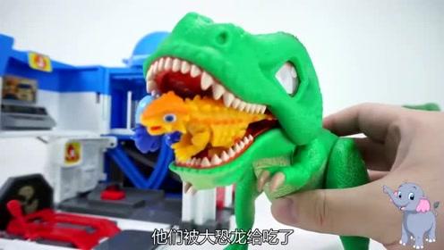 大恶龙砸坏了小恐龙的基地,把小恐龙吃了