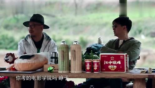 黄磊徐峥竟为年纪吵起来了!都几十岁的人了,敢不敢稳重点!
