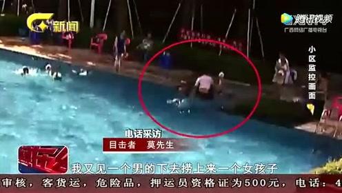 2名儿童泳池溺水无呼吸 60岁退休护士2分钟救回