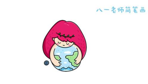 爱地球,保护地球,卡通简笔画
