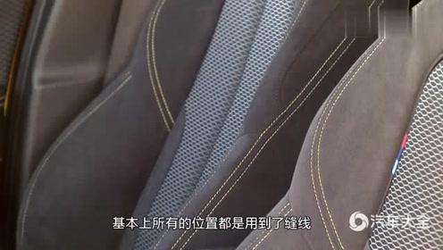 宝马的青春饭——葡萄牙试驾BMW X2(汽车大全)