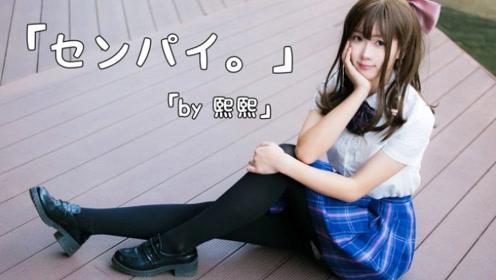 日本宅舞还是穿着校服跳有感觉,网友:萌妹就是撩人!