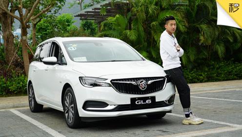 智能升级空间无敌 2019款别克GL6新车首测