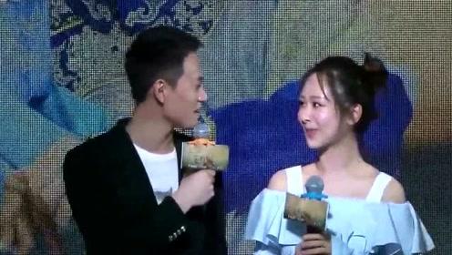 杨紫发文澄清与秦俊杰分手质疑:与雪迎无关