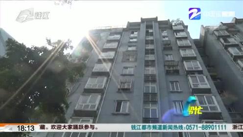 5岁男童12楼坠下生命垂危 事发时奶奶正在做家务