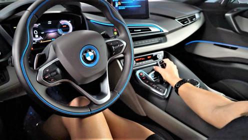 180万的宝马i8车内哪些高级按钮?看看它们是如何操作的