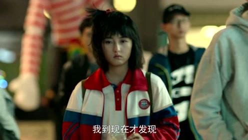 《快把我哥带走》终极预告 彭昱畅演绎最好哭的兄妹喜剧