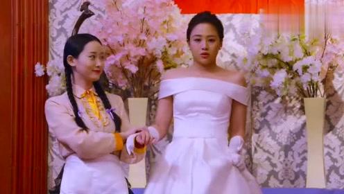 灰姑娘换上和总裁的订婚礼服,富二代看得都出神了,简直太美了!