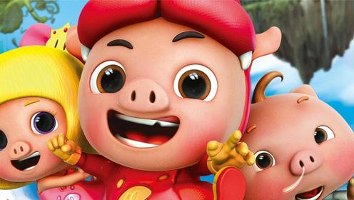 猪猪侠之竞球小英雄游戏07期 特殊攻击
