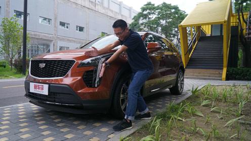 凯迪拉克XT4静态体验:年轻人,又有一台车冲着你们来了