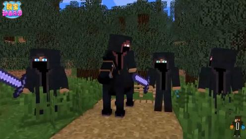 我的世界动画 游骑兵团和怪物的对决