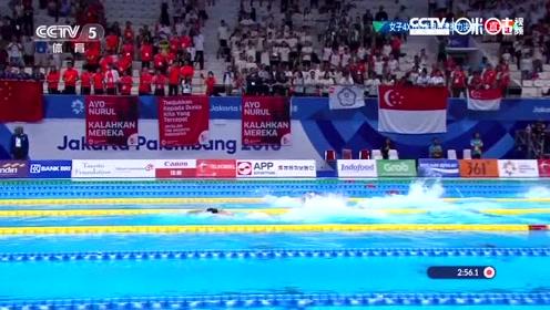 【集锦】女子4x100米接力日本夺冠 中国屈居亚军