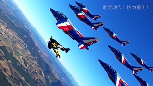 勇敢的翼装飞行员!与阿尔法喷气式飞机一起翱翔!