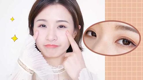 眼妆如何画精致?超详细版画法新手必看
