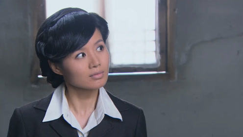 电视片段:女特务跟特工保护重要证人,最后却被共军给杀了