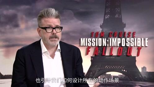 《碟中谍》导演特辑 创造最具主观视角的观影体验