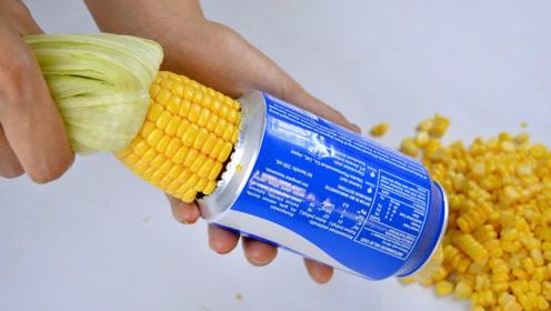 易拉罐轻轻松松改造成剥玉米神器,赶紧来学习一下