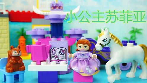 乐高故事积木 拼装小公主苏菲亚的魔法马车