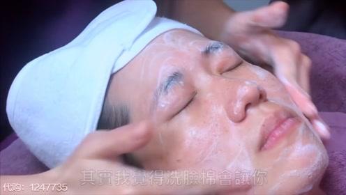 难怪痘痘找上妳! 80%的人洗脸方式都错了!美容师教你如何洗脸