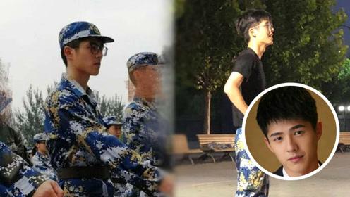 """热血校园剧《偶遇军训中的刘昊然》已加更 """"六元哥哥""""太苏了"""