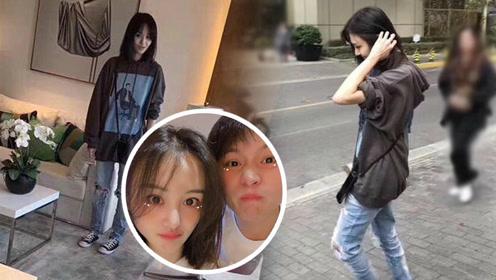 网友偶遇郑爽上海看房 这是要和男友共筑爱巢吗?