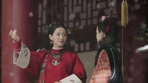 延禧攻略:尔晴嫁给傅恒之后,像变了个人,眼中充满了欲望和权力