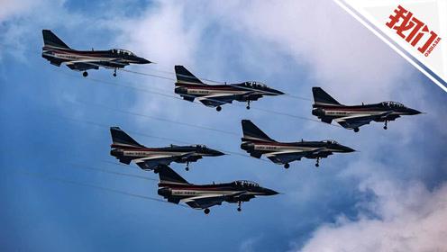 直播回看:空军建军69周年庆典丨珠海航展闭幕