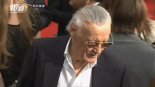 漫威之父斯坦·李去世,享年95岁